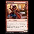風雲艦隊の剣客/Storm Fleet Swashbuckler [RIX]