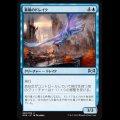 暴風のドレイク/Windstorm Drake [RNA]