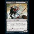 ベラドンナの暗殺者/Nightshade Assassin [TSR]